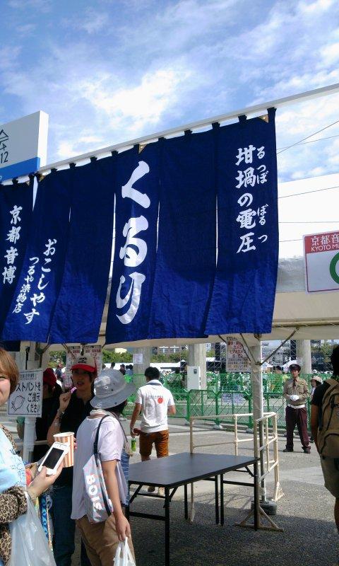 2012-09-22 12_48_02.jpg