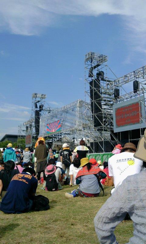 2012-09-22 14_28_14.jpg
