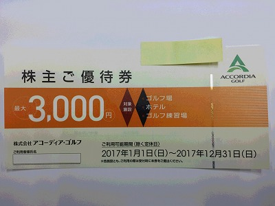 s-1520170208_202444.jpg