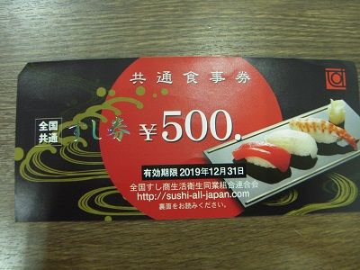 DSCN4050.JPG