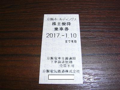 n-2RIMG0018.jpg