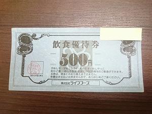 n-DSC_0060.jpg
