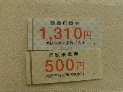n-DSC_0141.jpg