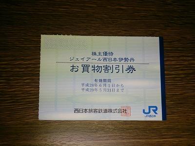n-DSC_0154.jpg