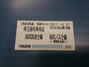n-DSC_0457.jpg