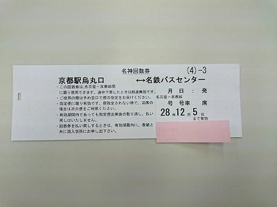 s-DSC_0006.jpg