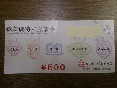 s-DSC_0080.jpg