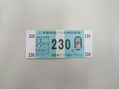 s-DSC_1457.jpg