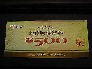 s-ekimae0903.jpg