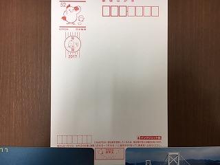 s-image2 (2).jpg