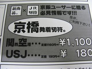 sanjo_17.jpg.jpg