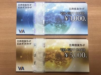 カード vja ギフト VJAギフトカード(商品券タイプ)のご案内