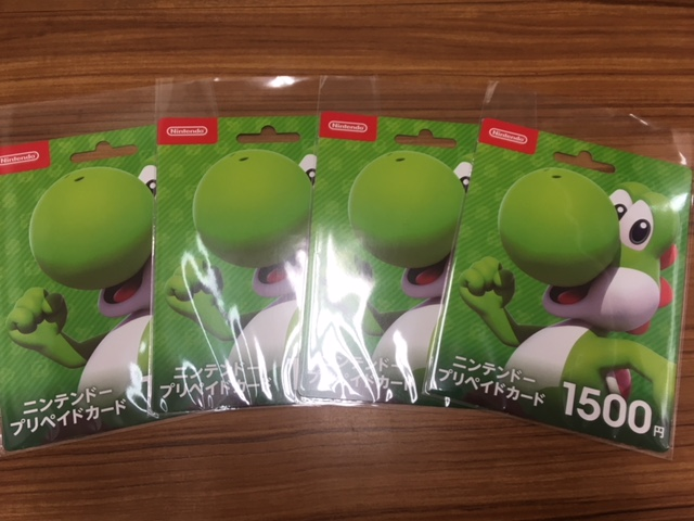 カード プリペイド nintendo switch ニンテンドープリペイドカード9000円券購入後、アンケート回答で1000円分のコードがもらえる!お得なキャンペーンをセブンイレブンとローソンが実施中